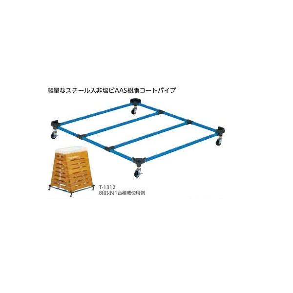 トーエイライト 跳び箱運搬車RS100 T-2440