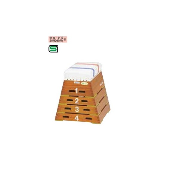 トーエイライト 跳び箱 ST4段(上部ライン有) 保育・幼児・小学校低学年向 T-2569