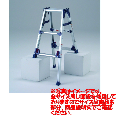 ピカ(PiCa) はしご兼用脚立 ピカ SCL-150A