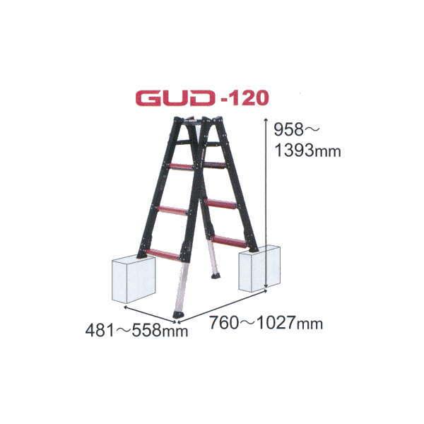 アルインコ 伸縮脚付き はしご兼用脚立 GAUDI GUD-120