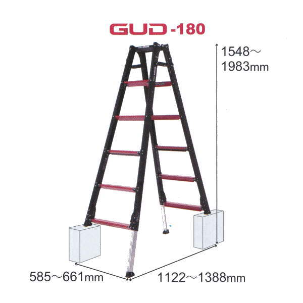アルインコ 伸縮脚付き はしご兼用脚立 GAUDI GUD-180