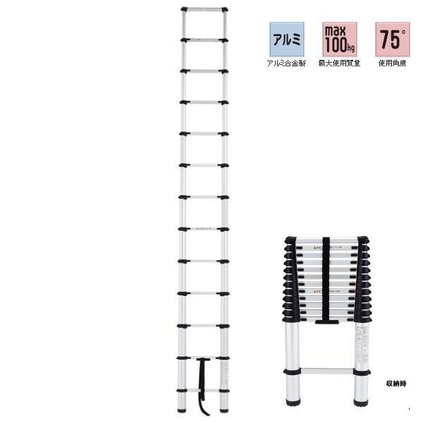 アルインコ 伸縮式はしご JMW-39A