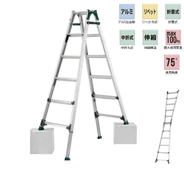 アルインコ 伸縮脚付はしご兼用脚立 PRT-180FX