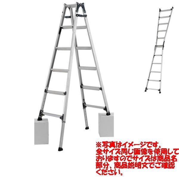アルインコ 伸縮脚付はしご兼用脚立 PRW-90FX 1つ