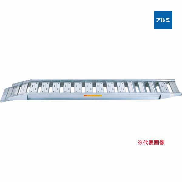 ゴム製の足回りを持つ機械用に最適 アルインコ SBAG-300-40-4.0 人気の定番 有名な アルミブリッジ