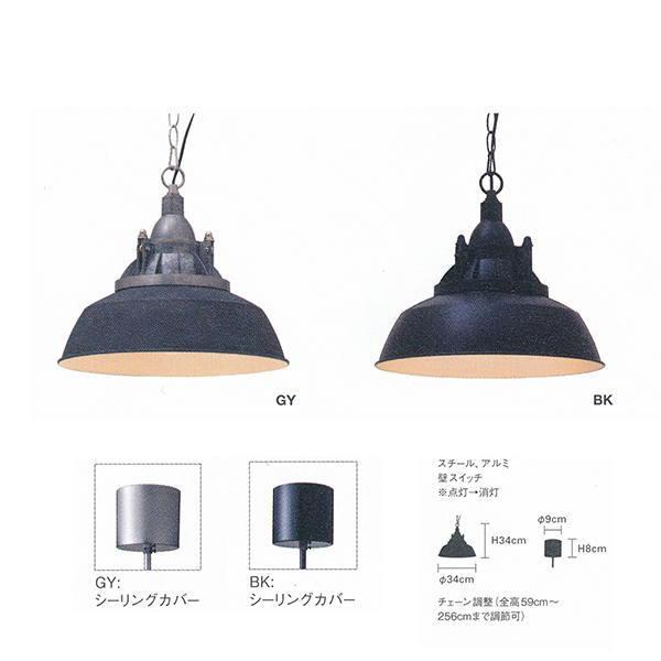 インターフォルム ザフェリア LT-2381 クリアハウス球付 LT-2380/電球なし LT-2378/レトロ電球付 LT-2379/一般球形LED電球(電球色)付 ザフェリア LT-2380/電球なし LT-2381, ノーブルゴルフ:3a2d3f7f --- imreceptionist.com