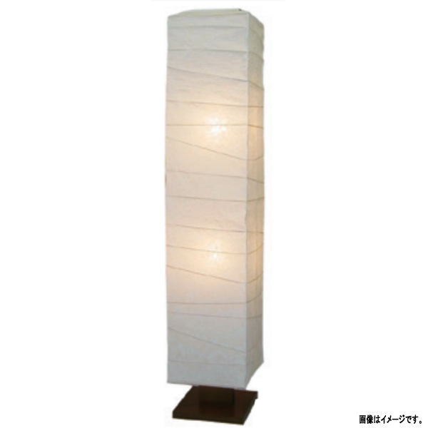 1年保証 インパクトあるフロアランプの大型和紙照明 彩光デザイン 出群 大型和紙照明 フロアライト 高さ1340mm 白熱電球40W付 揉み紙 D-201