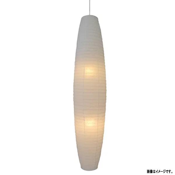 彩光デザイン 大型和紙照明 2灯ペンダントライト SDPN-208 楮紙 高さ1400mm 電球無