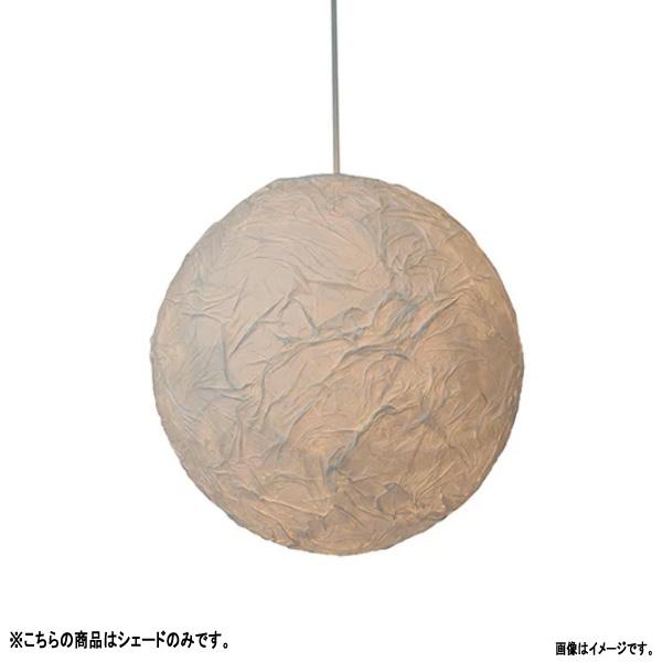 彩光デザイン 和紙照明和紙固め SPN1-1021交換用和紙シェード SLP-1021 WH 大きさ340mm 電球無