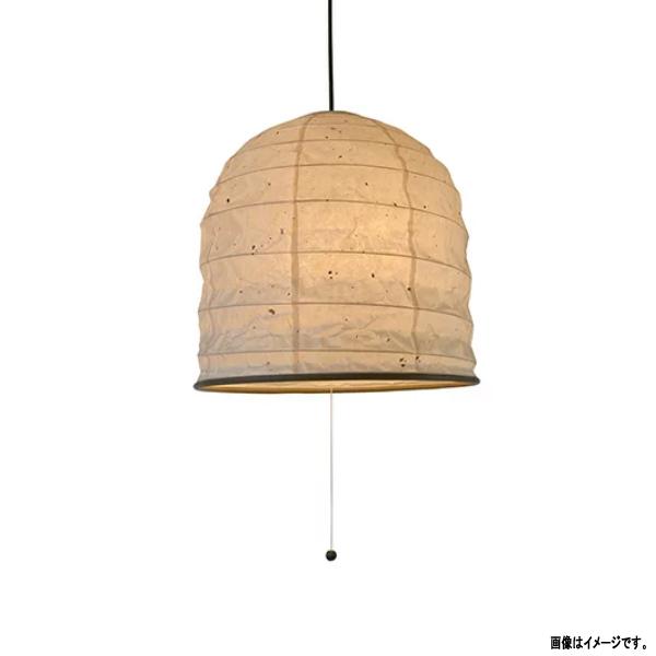 彩光デザイン 和紙照明 2灯ペンダントライト SPN2-1098 によど川粕紙 大きさ380mm 電球無