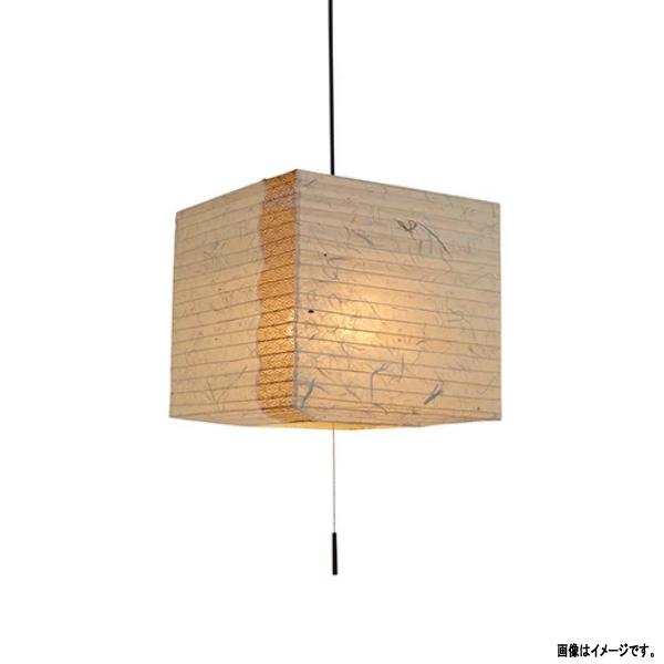彩光デザイン 和紙照明 2灯ペンダントライト SPN2-1112 黒雲龍×麻葉唐茶 大きさ400mm 電球無