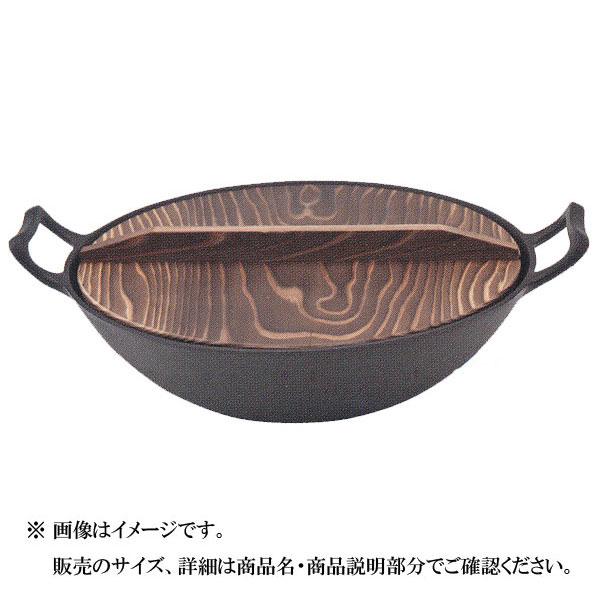南部池永 新中華鍋 木蓋付 33cm φ33.5×H13cm(取手含む) 114370