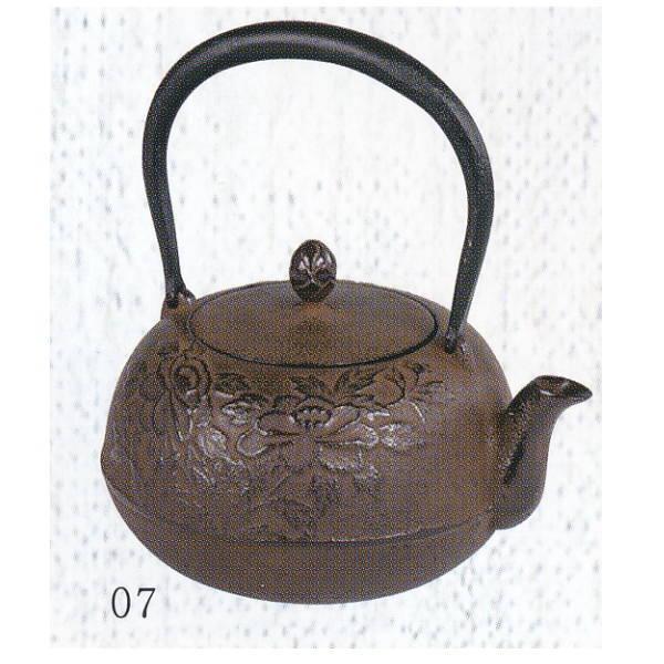 南部池永 鉄瓶 瑞光 茶 116220