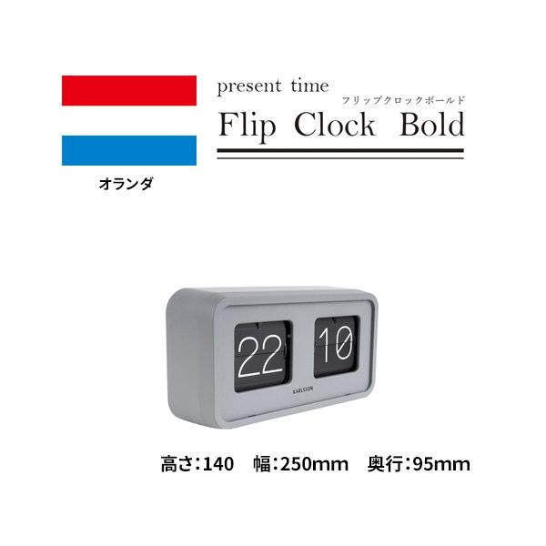 時計 フリップ クロック ボールド KA5712GY