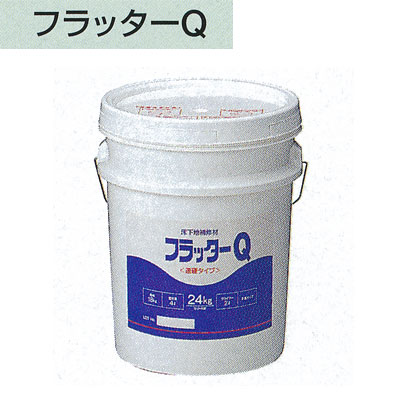 タジマ フラッタ-Q フラッタ-Q タジマ 24kgセット 下地補修材速硬タイプ 24kgセット, WONDERCUBE:5d7a7c88 --- krianta.com