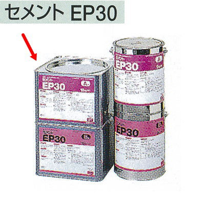 タジマ タジマ セメントEP30 セメントEP30 チャネル工法の指定接着剤 18kgセット 18kgセット, 赤村:8a762c6b --- officewill.xsrv.jp