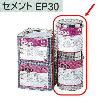 タジマ セメントEP30 チャネル工法の指定接着剤 9kgセット