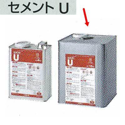 タジマ セメントU ビニル床シート用接着剤 18kg金属缶