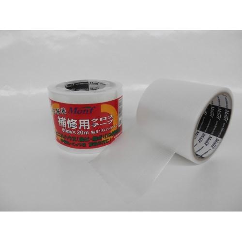 古藤工業 農業補修用テープ No.818 ハイパー 80mm×20m 1ケース(30巻入り)