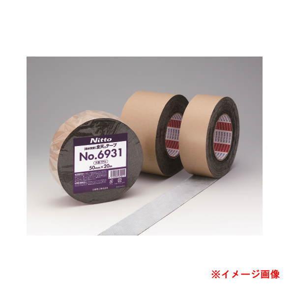 日東電工 防水・気密テープ 全天テープ NO.6931 片面 100mm×20m長 10巻入