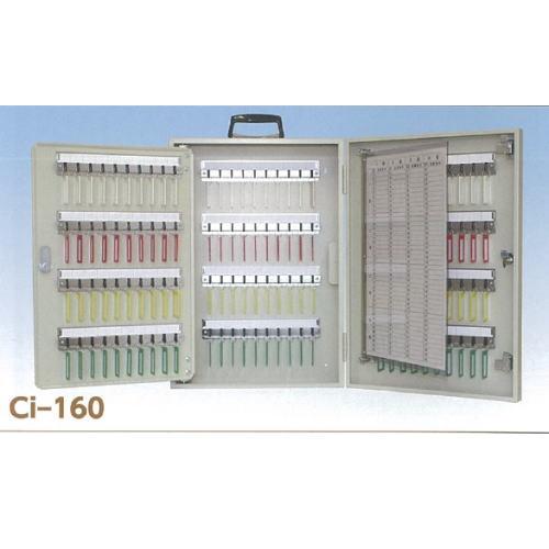 タチバナ製作所 キーボックス シリンダー錠 携帯・壁掛兼用 C-160