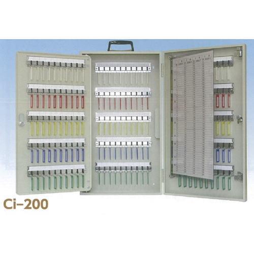 タチバナ製作所 キーボックス シリンダー錠 携帯・壁掛兼用 C-200