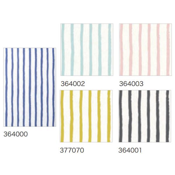 テシード 輸入壁紙 PLAINS & STRIPES アイフィンガー(オランダ) 52cm×10m 36400