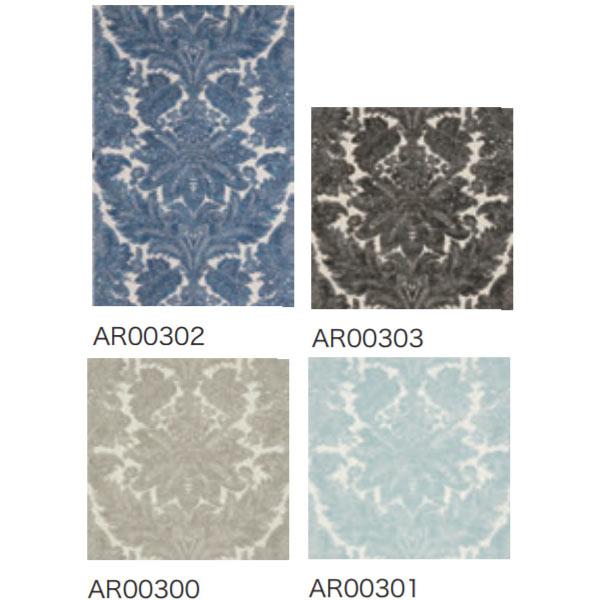 テシード 輸入壁紙 TECIDO DAMASK アルカディア(アメリカ) 69cm×8.2m AR0030