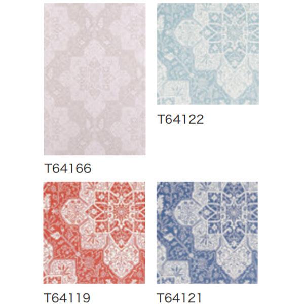 テシード 輸入壁紙 THIBAUT Selection ティボー(アメリカ) 52cm×10m T641