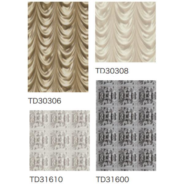 テシード 輸入壁紙 UTOPIA5 ウォールクエスト(アメリカ) 52cm×10m TD3