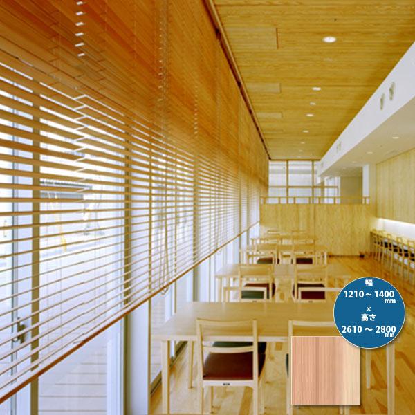 東京ブラインド 木製ブラインド こかげ ベネチアウッド50 智頭杉/無塗装(標準仕様) 高さ2610~2800mm 幅1210~1400mm