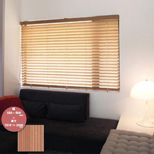 東京ブラインド 木製ブラインド こかげ ベネチアウッド50 智頭杉/オスモ・クリアー塗装 高さ1810~2000mm 幅380~800mm