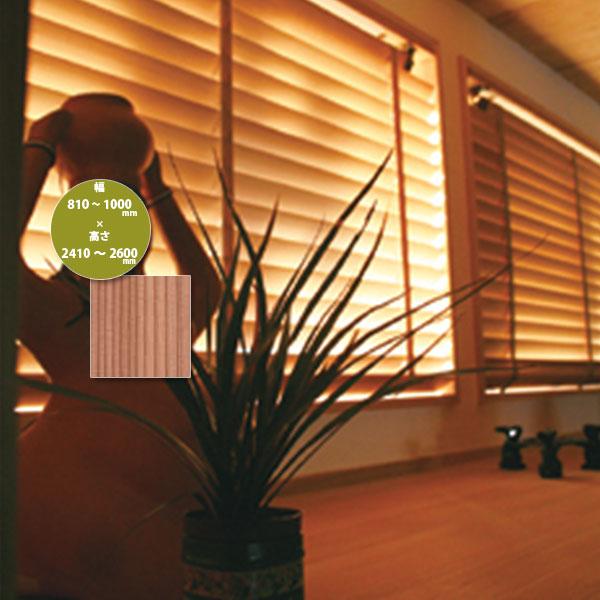 大切な 東京ブラインド 木製ブラインド こかげ ベネチアウッド50 智頭杉/蜜ロウワックス塗装 高さ2410~2600mm 幅810~1000mm, 中道町 bb370007