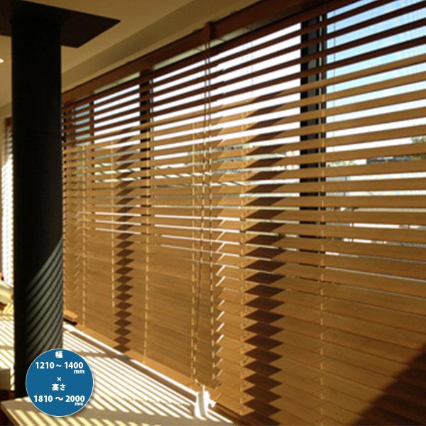 東京ブラインド 木製ブラインド こかげ ベネチアウッド50 智頭杉/オスモ・ウッドワックス塗装(常備色) 高さ1810~2000mm 幅1210~1400mm