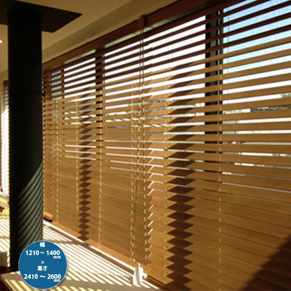 東京ブラインド 木製ブラインド こかげ ベネチアウッド50 智頭杉/オスモ・ウッドワックス塗装(常備色) 高さ2410~2600mm 幅1210~1400mm