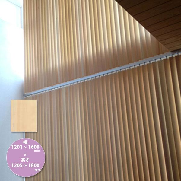 東京ブラインド 木製ブラインド こかげ バーチカルウッド90 桧/無塗装(標準仕様) 高さ1205~1800mm 幅1201~1600mm