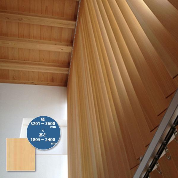 東京ブラインド 木製ブラインド こかげ バーチカルウッド90 桧/オスモ・クリアー塗装 高さ1805~2400mm 幅3201~3600mm