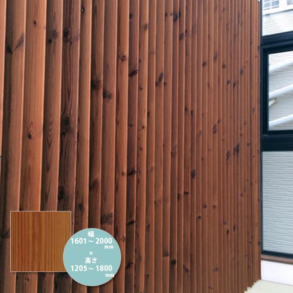 東京ブラインド 木製ブラインド こかげ バーチカルウッド90 北欧パイン/オスモ・クリアー塗装 高さ1205~1800mm 幅1601~2000mm