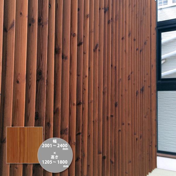 東京ブラインド 木製ブラインド こかげ バーチカルウッド90 北欧パイン/オスモ・クリアー塗装 高さ1205~1800mm 幅2001~2400mm