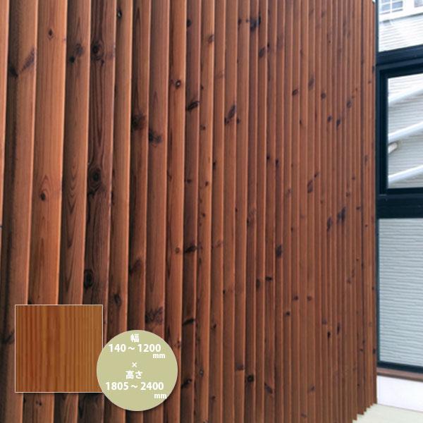 東京ブラインド 木製ブラインド こかげ バーチカルウッド90 北欧パイン/オスモ・クリアー塗装 高さ1805~2400mm 幅140~1200mm