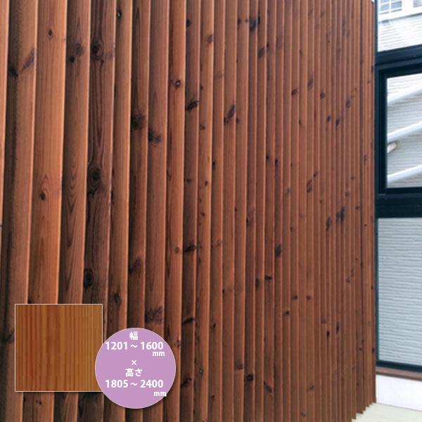 東京ブラインド 木製ブラインド こかげ バーチカルウッド90 北欧パイン/オスモ・クリアー塗装 高さ1805~2400mm 幅1201~1600mm