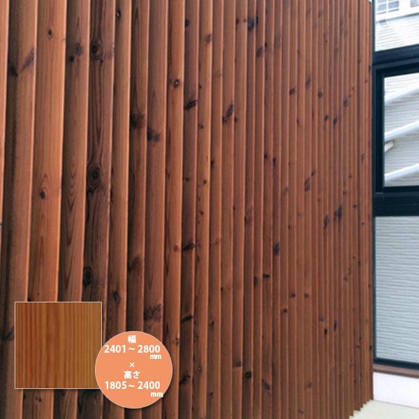当社の 東京ブラインド 木製ブラインド こかげ こかげ バーチカルウッド90 北欧パイン/オスモ 幅2401~2800mm・クリアー塗装 高さ1805~2400mm 幅2401~2800mm, 工藤自動車:30ba5b51 --- portalitab2.dominiotemporario.com