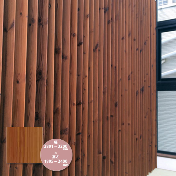 東京ブラインド 木製ブラインド こかげ バーチカルウッド90 北欧パイン/オスモ・クリアー塗装 高さ1805~2400mm 幅2801~3200mm