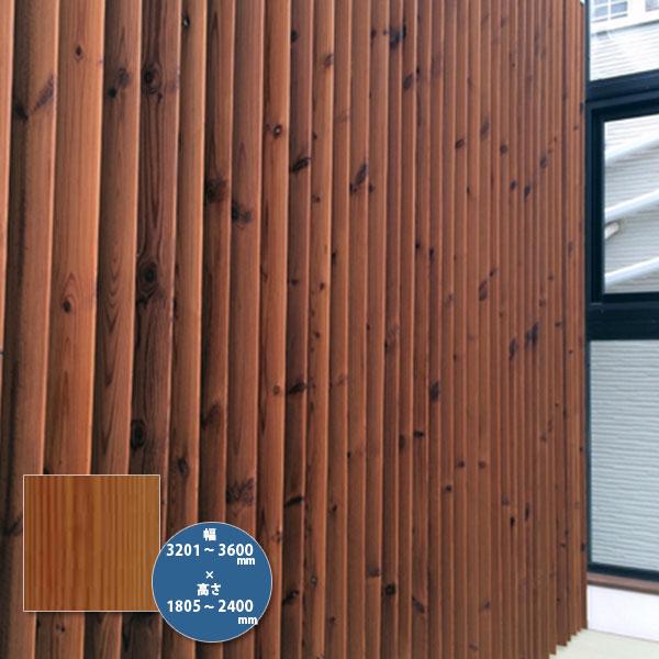 東京ブラインド 木製ブラインド こかげ バーチカルウッド90 北欧パイン/オスモ・クリアー塗装 高さ1805~2400mm 幅3201~3600mm