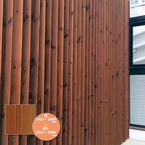 東京ブラインド 木製ブラインド こかげ バーチカルウッド90 北欧パイン/オスモ・クリアー塗装 高さ2405~2600mm 幅2401~2800mm