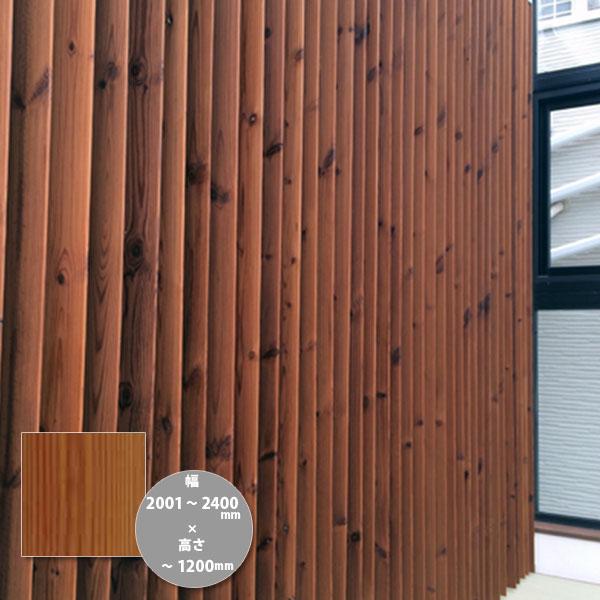 東京ブラインド 木製ブラインド こかげ バーチカルウッド90 北欧パイン/オスモ・クリアー塗装 高さ~1200mm 幅2001~2400mm