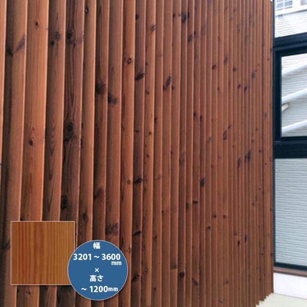 東京ブラインド 木製ブラインド こかげ バーチカルウッド90 北欧パイン/オスモ・クリアー塗装 高さ~1200mm 幅3201~3600mm