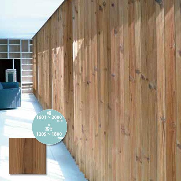 東京ブラインド 木製ブラインド こかげ バーチカルウッド90 北欧パイン/蜜ロウワックス塗装 高さ1205~1800mm 幅1601~2000mm