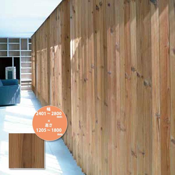 東京ブラインド 木製ブラインド こかげ バーチカルウッド90 北欧パイン/蜜ロウワックス塗装 高さ1205~1800mm 幅2401~2800mm
