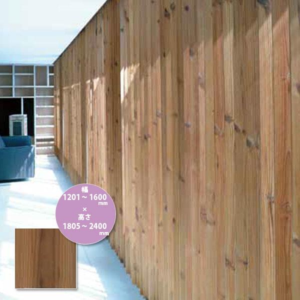 東京ブラインド 木製ブラインド こかげ バーチカルウッド90 北欧パイン/蜜ロウワックス塗装 高さ1805~2400mm 幅1201~1600mm